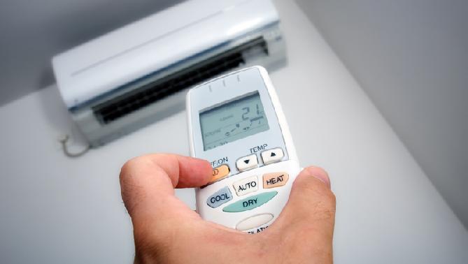 TSclima, climatización de calidad