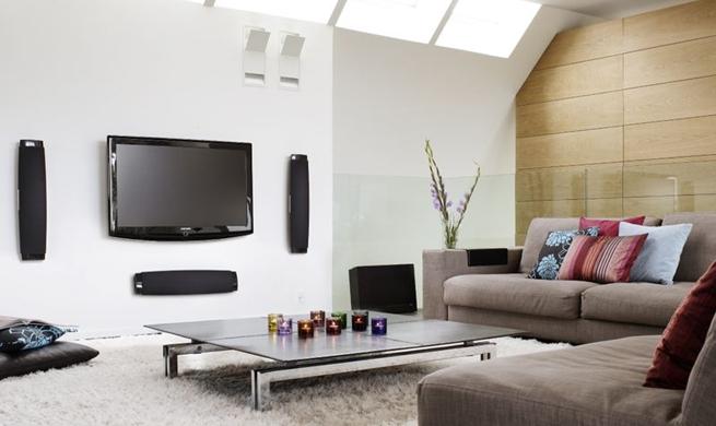 Decorar grandes espacios decoracion del hogar net for Decoracion hogar acogedor